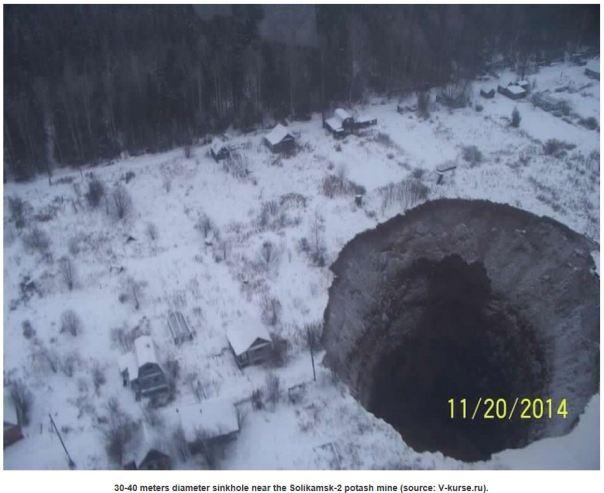 Potash sinkhole 1