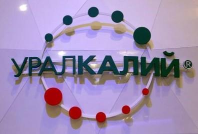 urakali logo