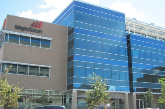 BHP Saskatoon office